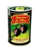 Маслины с косточкой супер-гигант - Maestro de Oliva, 425г