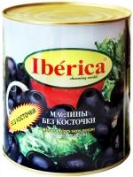 купить Маслины без косточки - Iberica, 3кг