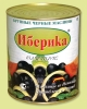 Маслины отборные с косточкой - Iberica, 3кг