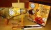 Хамон Курадо Мини в подарочной упаковке 1кг