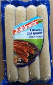 купить Колбаски для гриля Братвурст 360г
