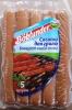 Сосиски для гриля Боквурст слабосоленые 250г
